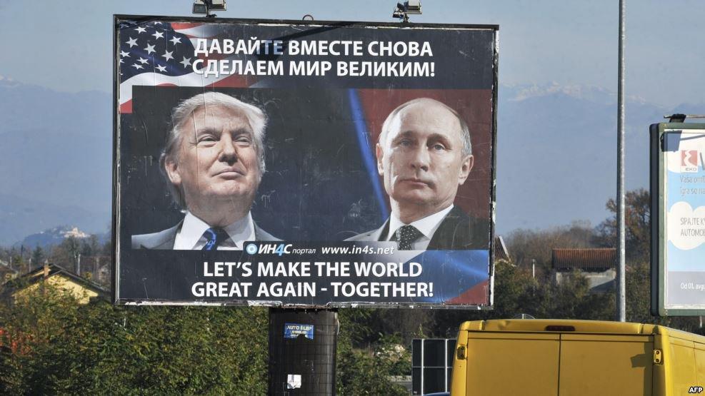 """Пєсков: """"МЗС Росії та Держдепартаменту США буде доручено готувати саміт Трамп-Путін"""" - Цензор.НЕТ 7754"""