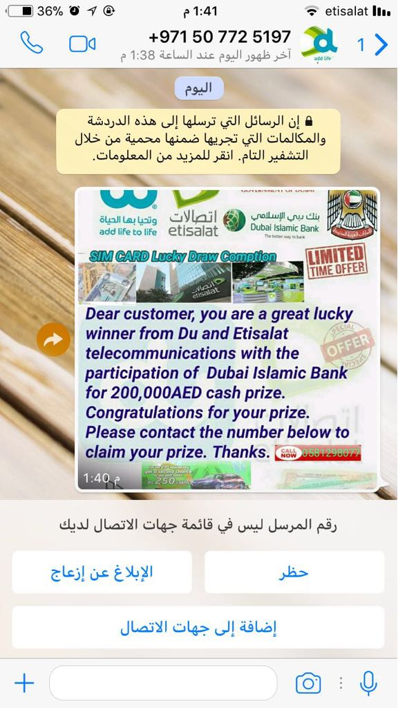 etisalat_care hashtag on Twitter