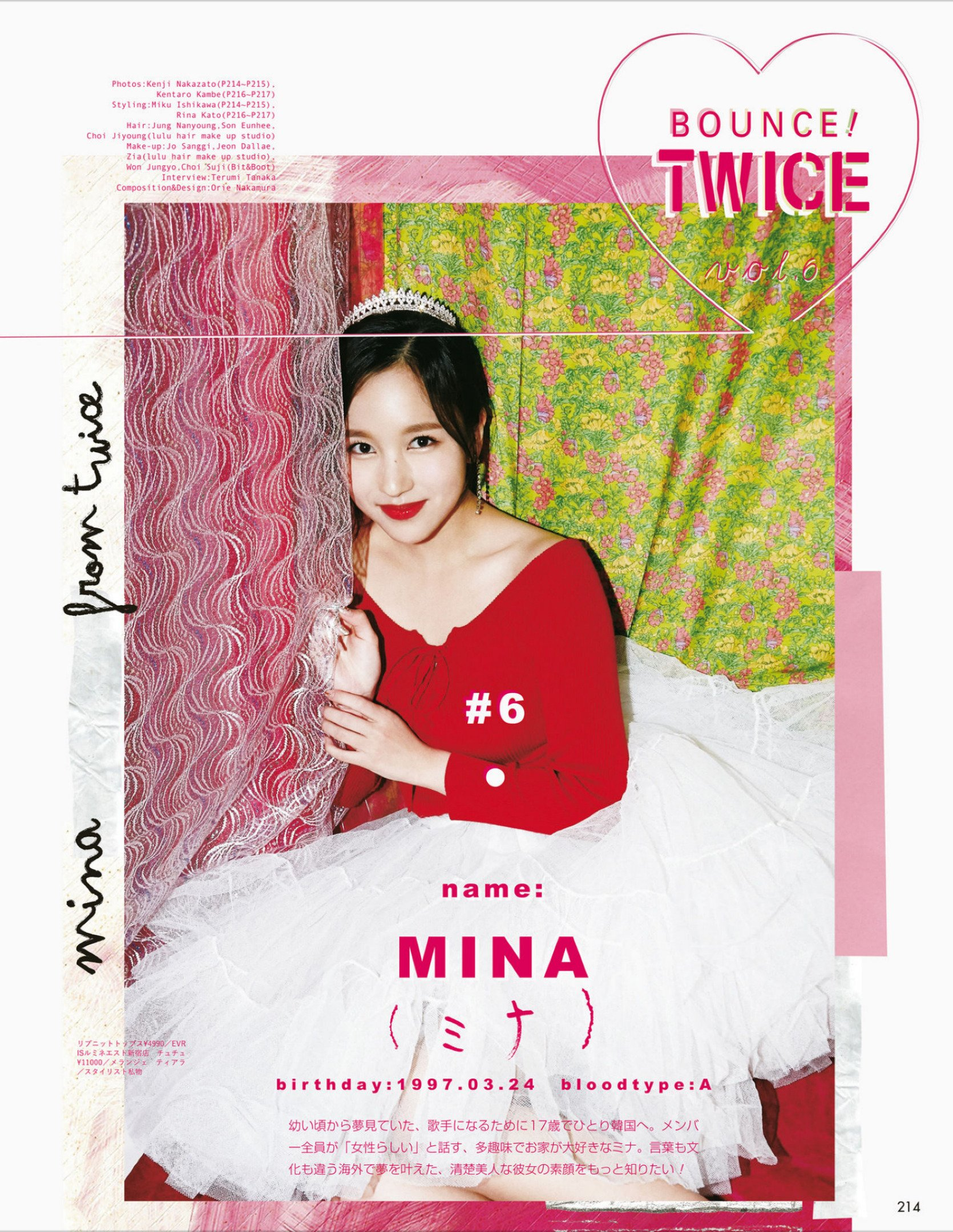 Twice x ViVi magazine (May 2018 issue) (Mina From Twice) +