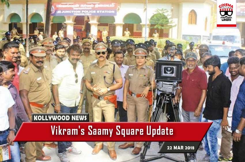 #Saamysquare Latest News Trends Updates Images - cinemalikers