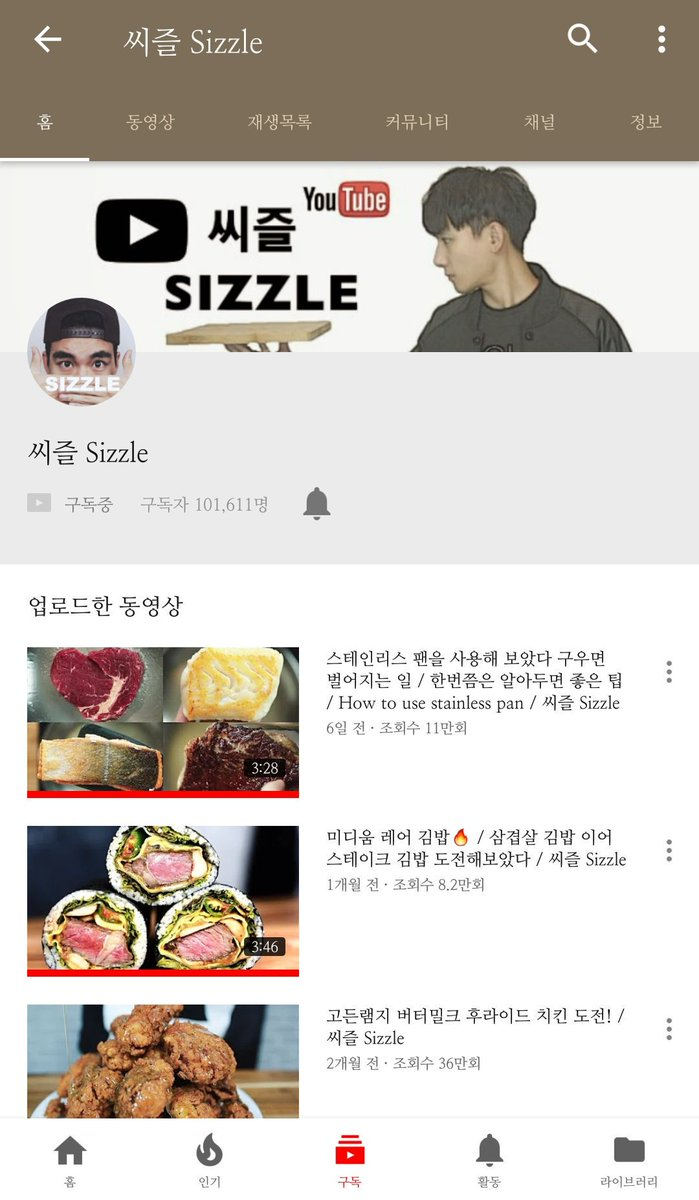 on twitter lrt taeyong watches cooking videos on this channel on twitter lrt taeyong watches cooking videos on this channel forumfinder Image collections