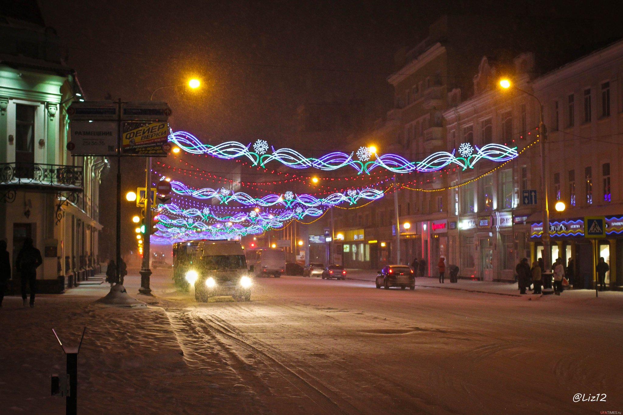 помощью ночная уфа фото зимой такие моменты, когда