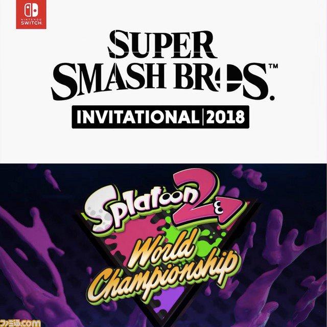 E3 2018で任天堂が『スマブラ』&『スプラトゥーン2』世界大会を開催! 『ス...