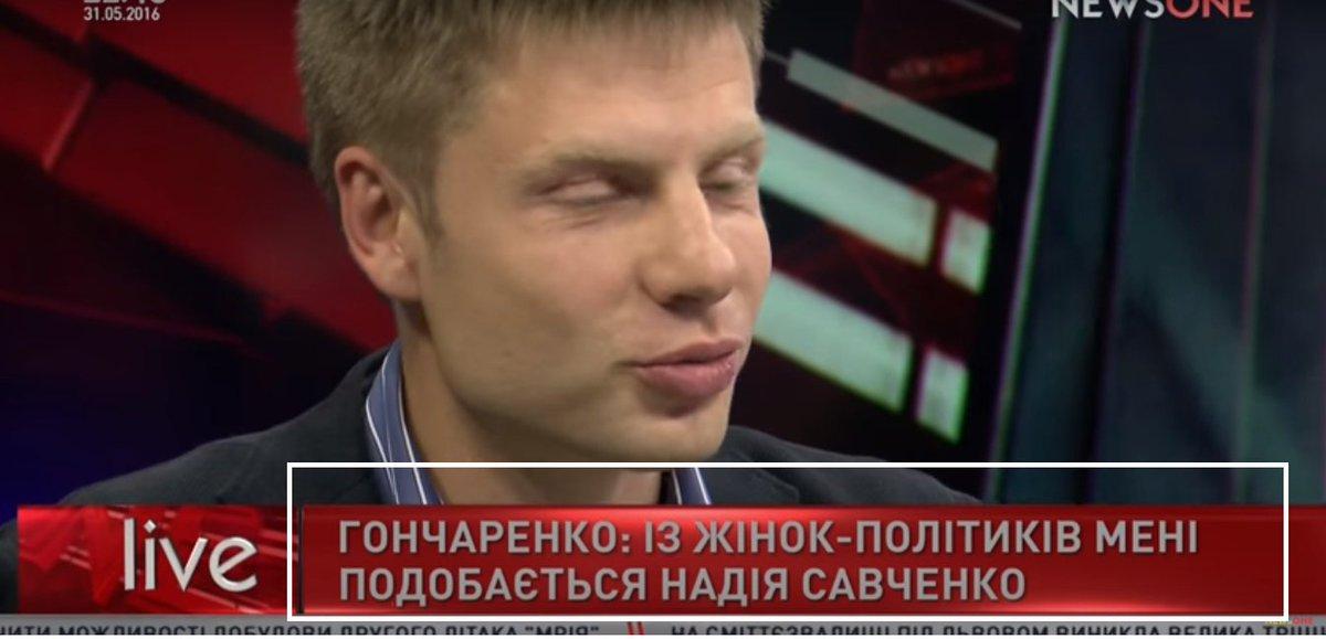 Проститутки киев услуги