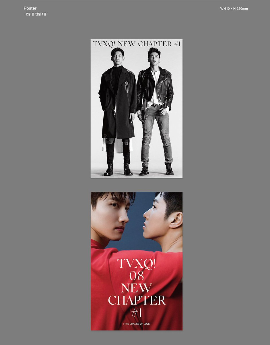 8th Album] THE CHANCE OF LOVE | TVXQ! TODAY