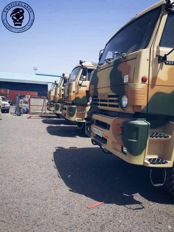 العراق يتسلّم منظومات الدفاع الجوي بانستير إس-1 (PANTSIR S1) الروسية . DY5xnVFXUAAmXsX