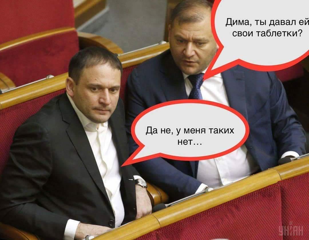"""В """"Голосе Украины"""" опубликовали постановления о разрешении на задержание и арест Савченко - Цензор.НЕТ 473"""