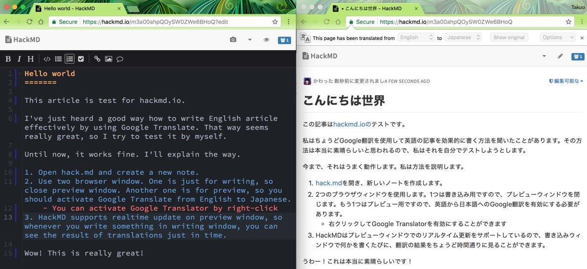 """自分でも試してみたけれど、これはほんと素晴らしい。自分の作った例文で """"just in time"""" の使い方を間違えている所なんか、日本語訳もきちんと変になっていて感動した。"""