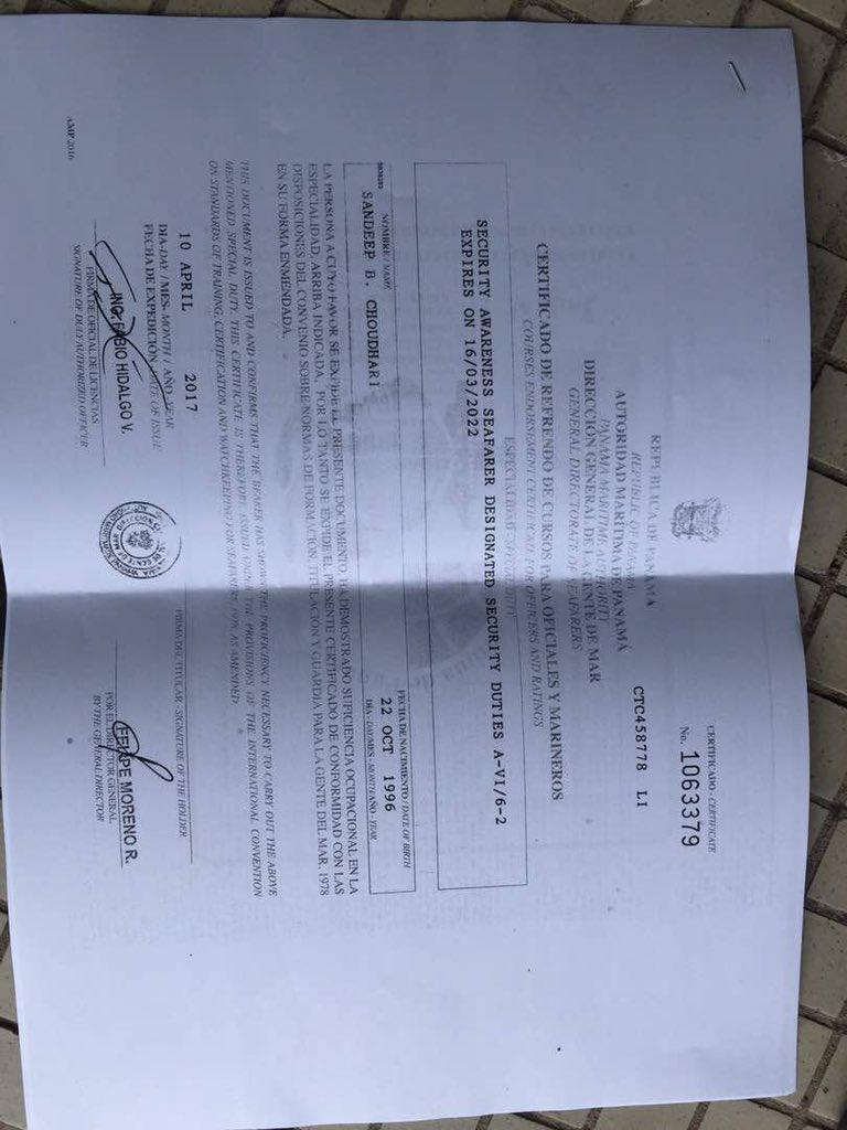 Vistoso Fecha De Nacimiento Certificado De Chennai Online Imagen ...
