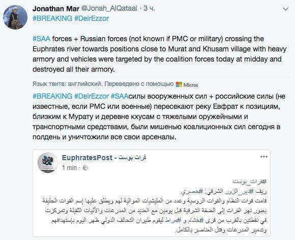 Отвратительно наблюдать, как некоторые пытаются использовать смерть Волошина в своих ничтожных интересах, - губернатор Николаевщины Савченко - Цензор.НЕТ 500