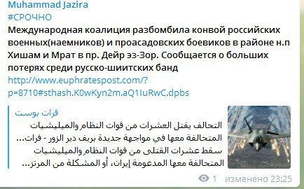 Отвратительно наблюдать, как некоторые пытаются использовать смерть Волошина в своих ничтожных интересах, - губернатор Николаевщины Савченко - Цензор.НЕТ 7724