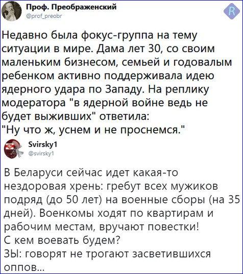 Россия использует ведение боевых действий на Донбассе для испытаний модернизированных образцов вооружения и техники, - ГУР - Цензор.НЕТ 1049
