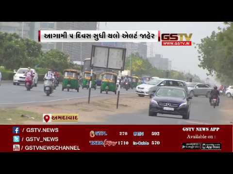 #Gujarat_������_���������������_��������������������� Latest News Trends Updates Images - sadujtoiracsi