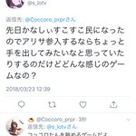 Image for the Tweet beginning: 私の中のプリコネ