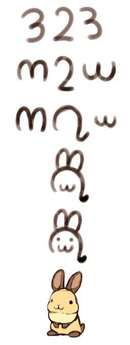本日3月23日はウサギの日  ということにしておきましょう