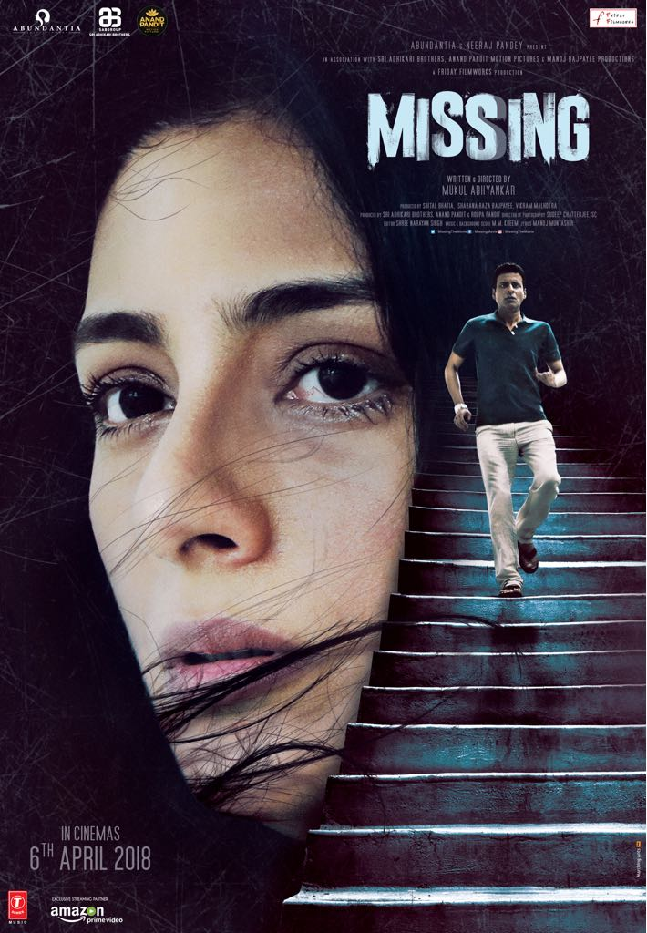Missing First Look Poster starring Tabu, Manoj Bajpayee