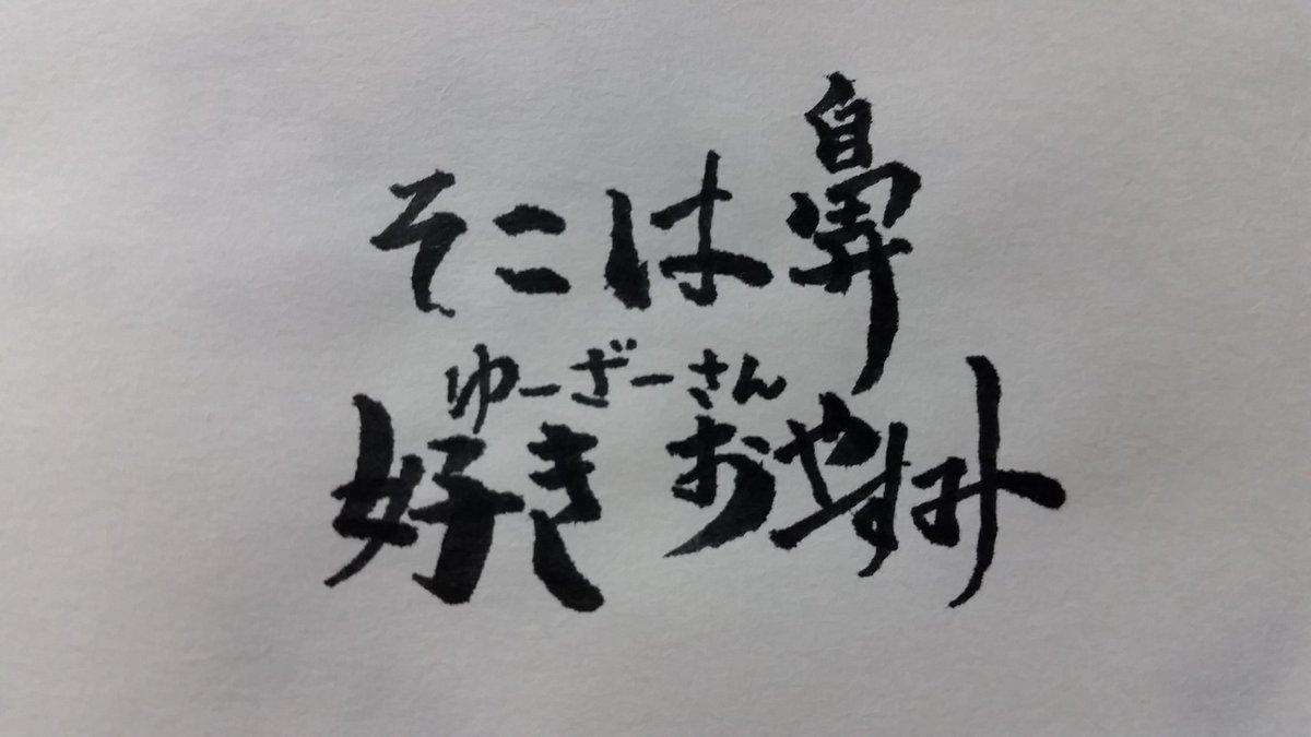 user_sei