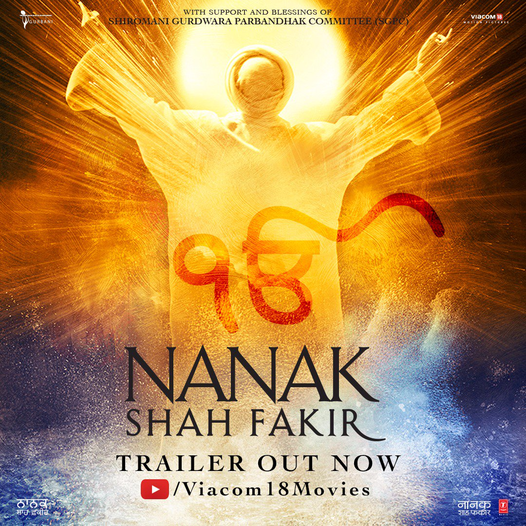 Nanak Shah Fakir (2018), Movie Cast, Story and Release Date