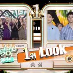 #Look1stWin