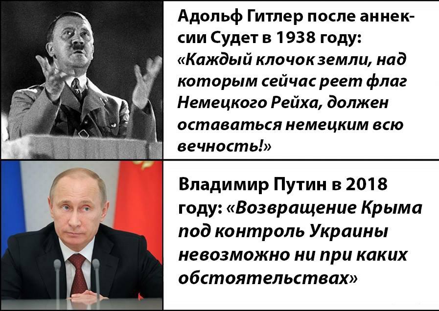 Повернення Криму Україні неможливе за жодних обставин, - Путін - Цензор.НЕТ 1088