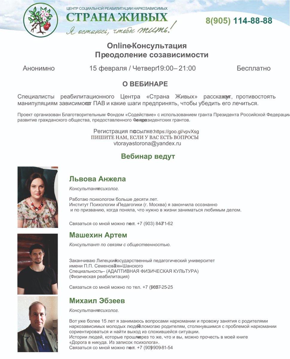 pdf Digitalisierung des Handels mit ePace: Innovative E Commerce Geschäftsmodelle und