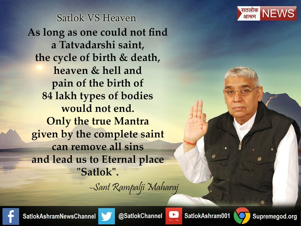 Do you know real God lives in Satlok? To know more watch Spiritual discourses by #SpiritualLeader_SaintRampalji