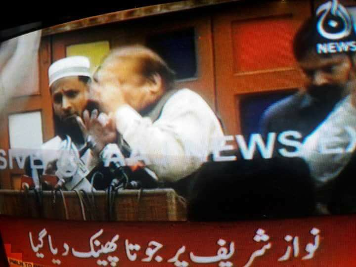 Below the belt tactics will can not stop Nawaz Sharif, says Maryam Nawaz