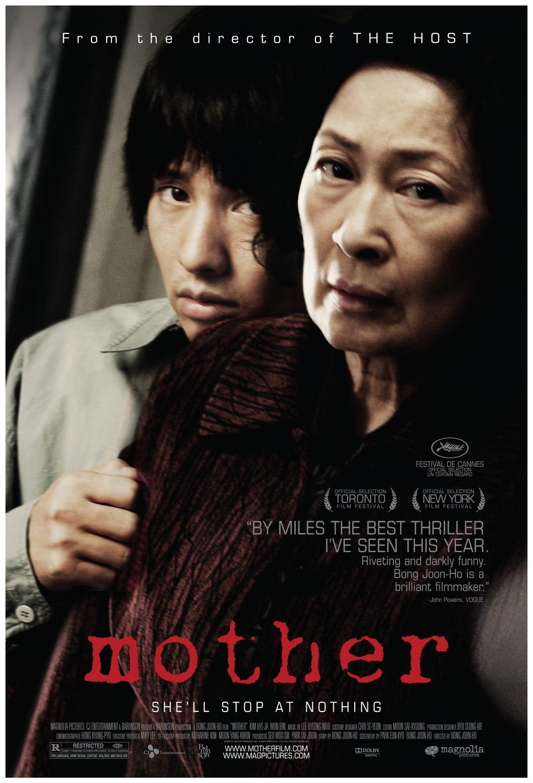 فيلم mother