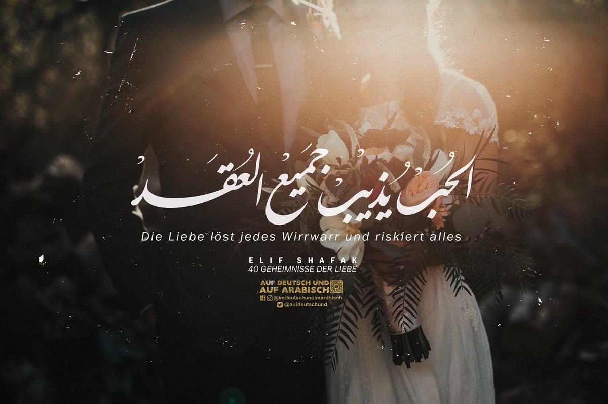 Arabische sprüche mit übersetzung