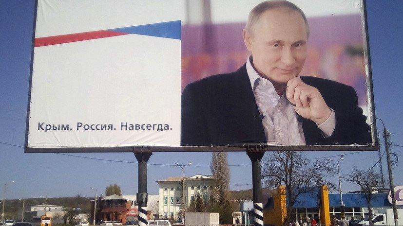 Путин ответил на вопрос по поводу возможности возврата Крыма Украине