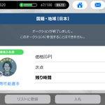 Image for the Tweet beginning: この時間めっちゃ安い #ウイイレアプリ