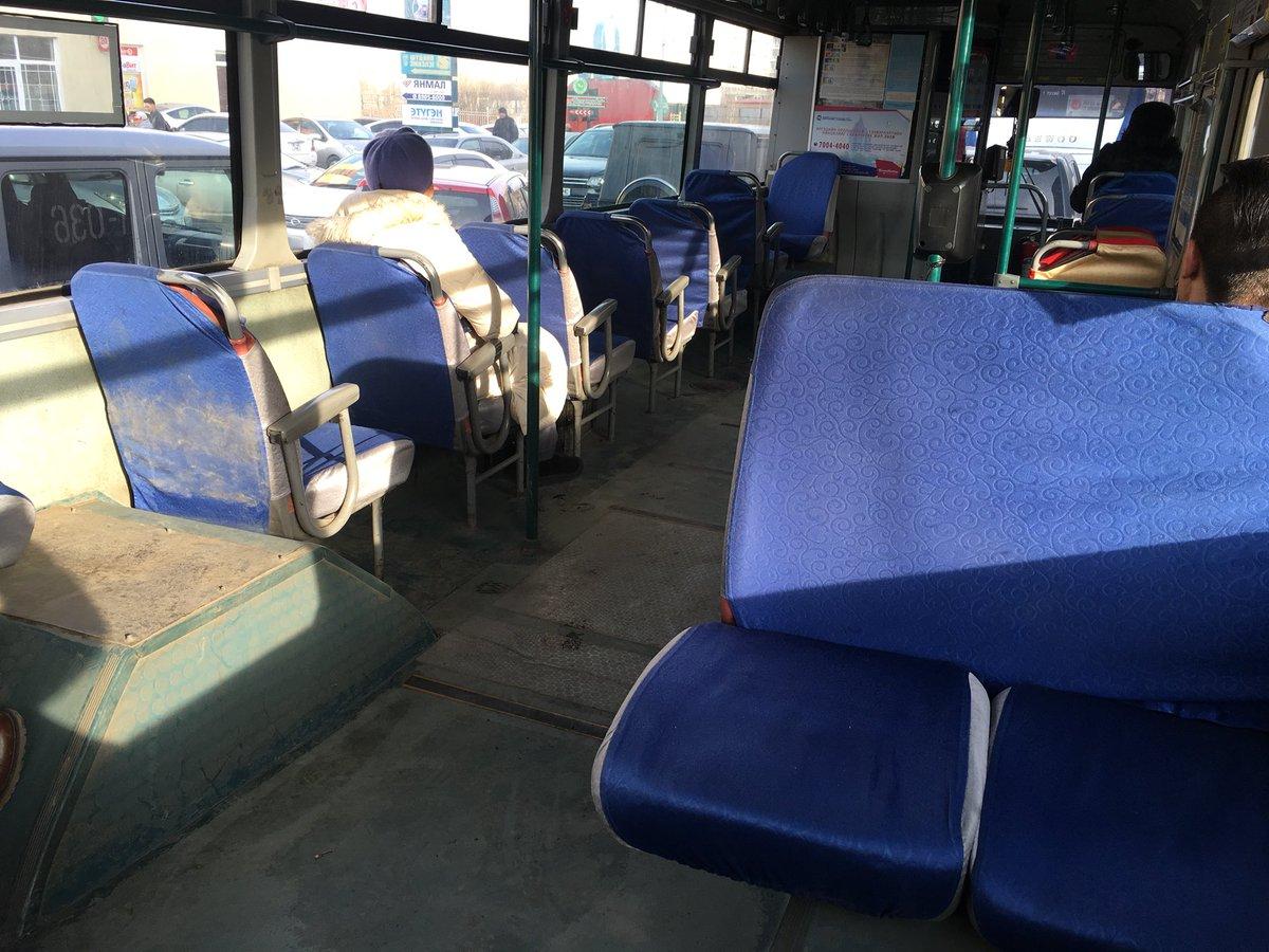 Image result for Бохир автобус