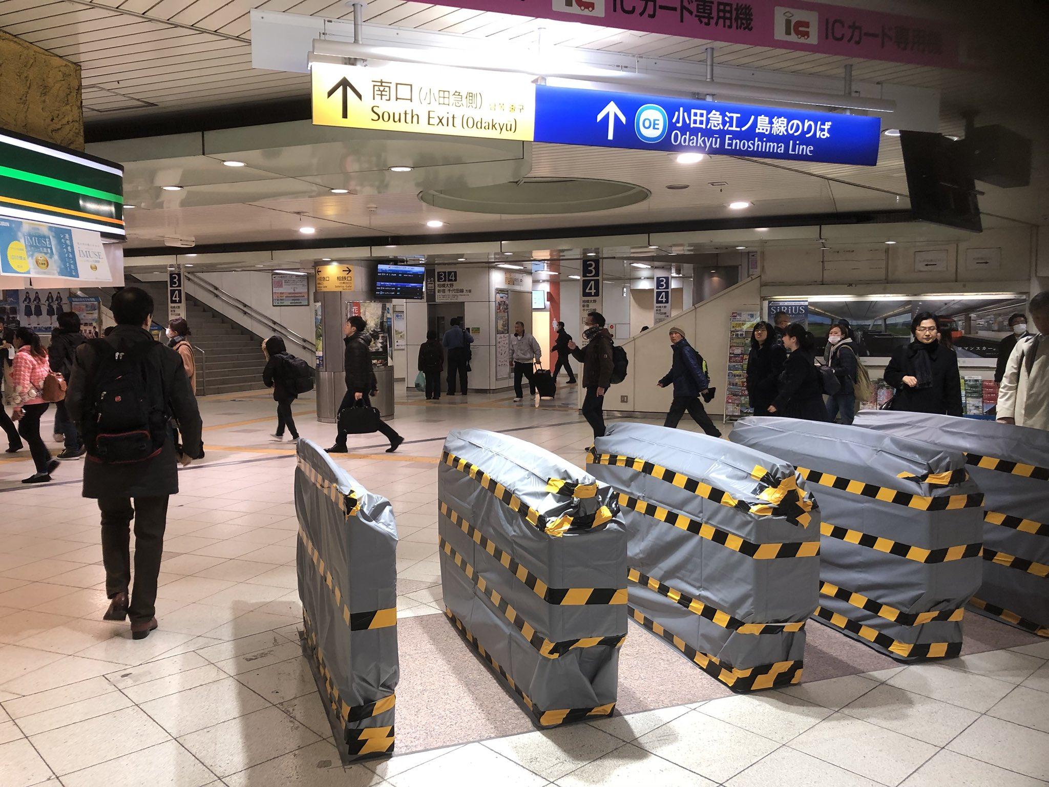 画像,大和駅。3/17から小田急江ノ島線の乗り換えの際に中間改札が設けられます。もう準備万端の様子。 https://t.co/5lJVAdbw9U…