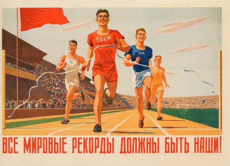 Доброго, спорт открытки