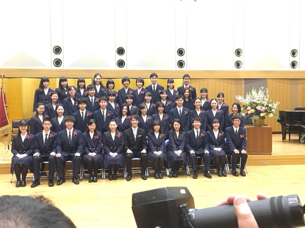 付属 大学 高校 芸術 東京