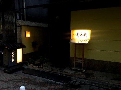 shiina0704の画像