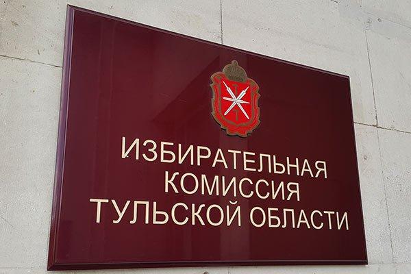 Заявление на прием в гражданство рф в упрощенном порядке образец