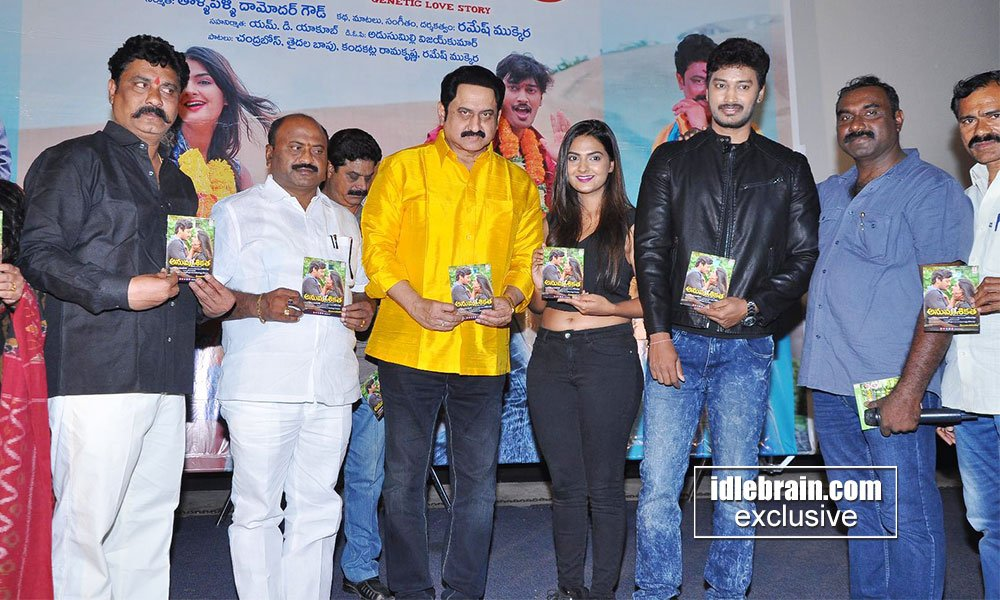 #Anuvamsikatha music launch idlebrain.com/news/functions…