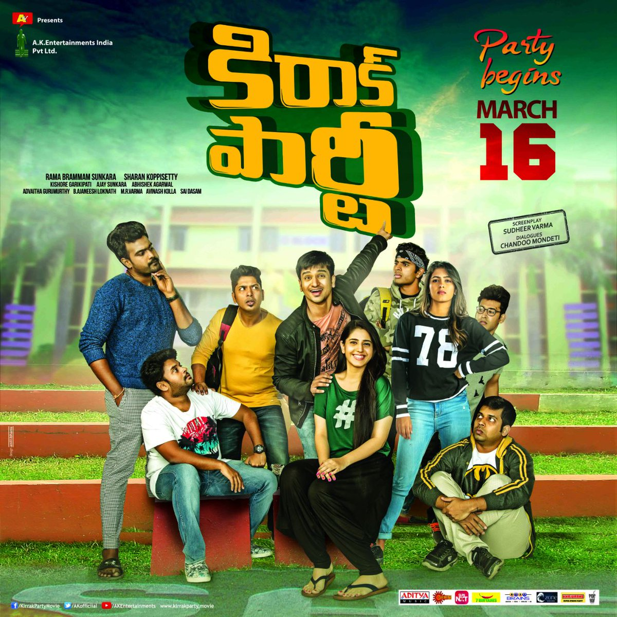#KirrakParty USA updated theaters list idlebrain.com/usschedules/ki…
