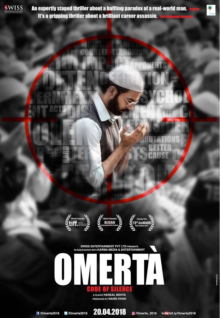 Image result for omerta poster