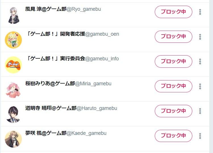Gamebu