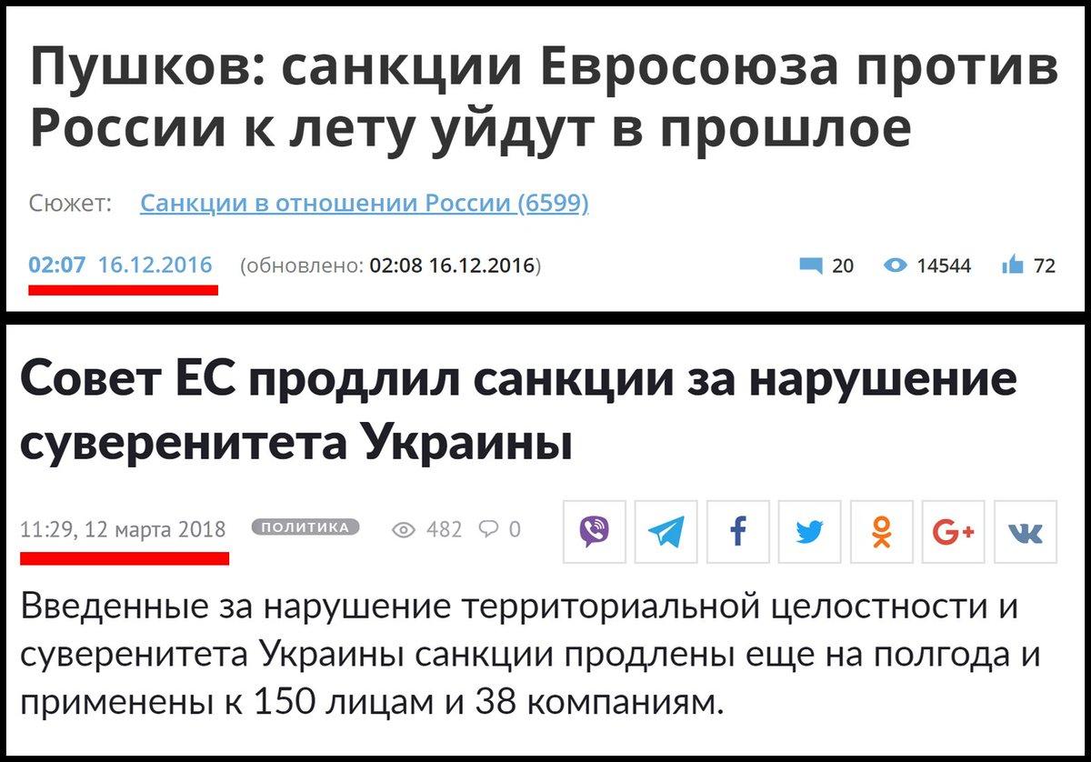 В Нидерланды направлен запрос о помощи для выполнения следственных действий с участием подозреваемого Саакашвили, - Лысенко - Цензор.НЕТ 1542