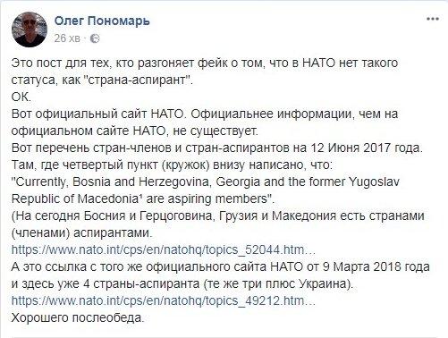 Мы должны настойчиво работать, чтобы Украина изменилась в соответствии со стандартами НАТО, - Порошенко - Цензор.НЕТ 9635