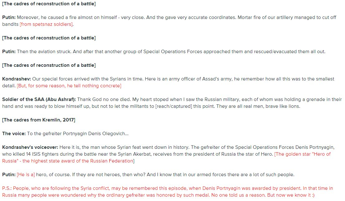 Russian military intervention and aid to Syria #12 - Page 29 DYFiPruXcAIXpT3
