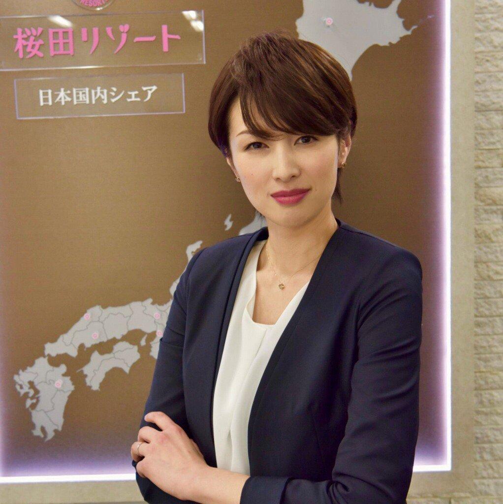 コンフィデンスマンJP 2話 ゲスト 吉瀬美智子