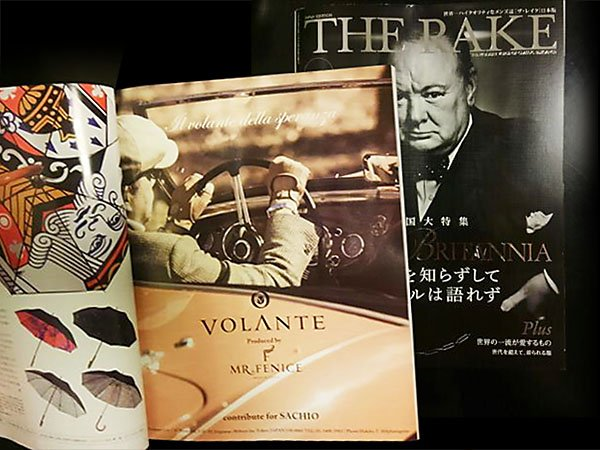 THE RAKE JAPAN EDITION Issue20サルト神宮前/MR FENICE