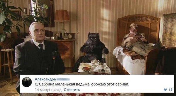 Мастера и Маргариту twitter.