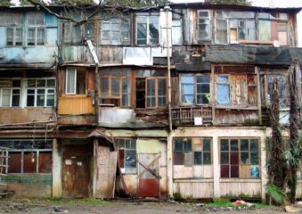 Ульяновской