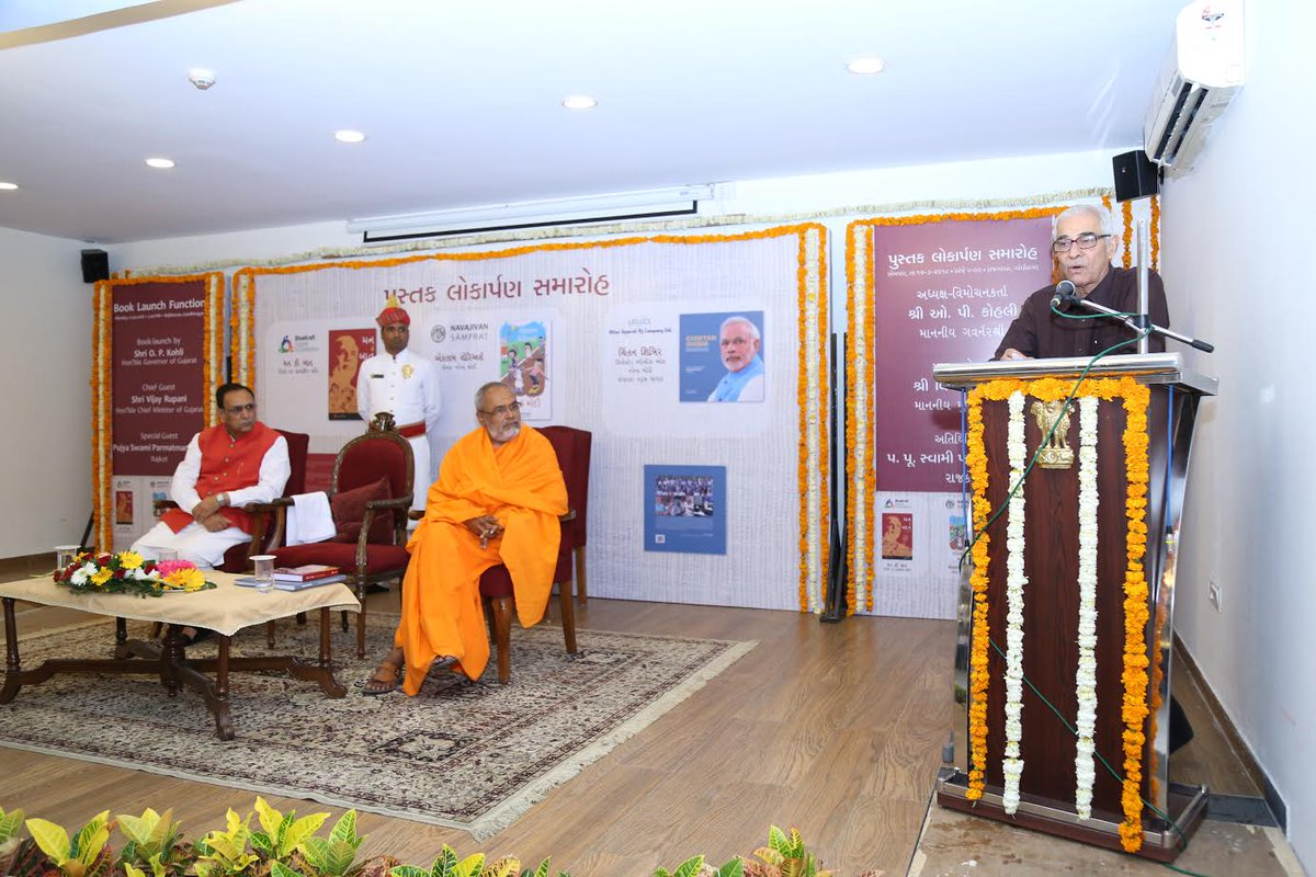 Governor Kohli releases three books written on PM Modi