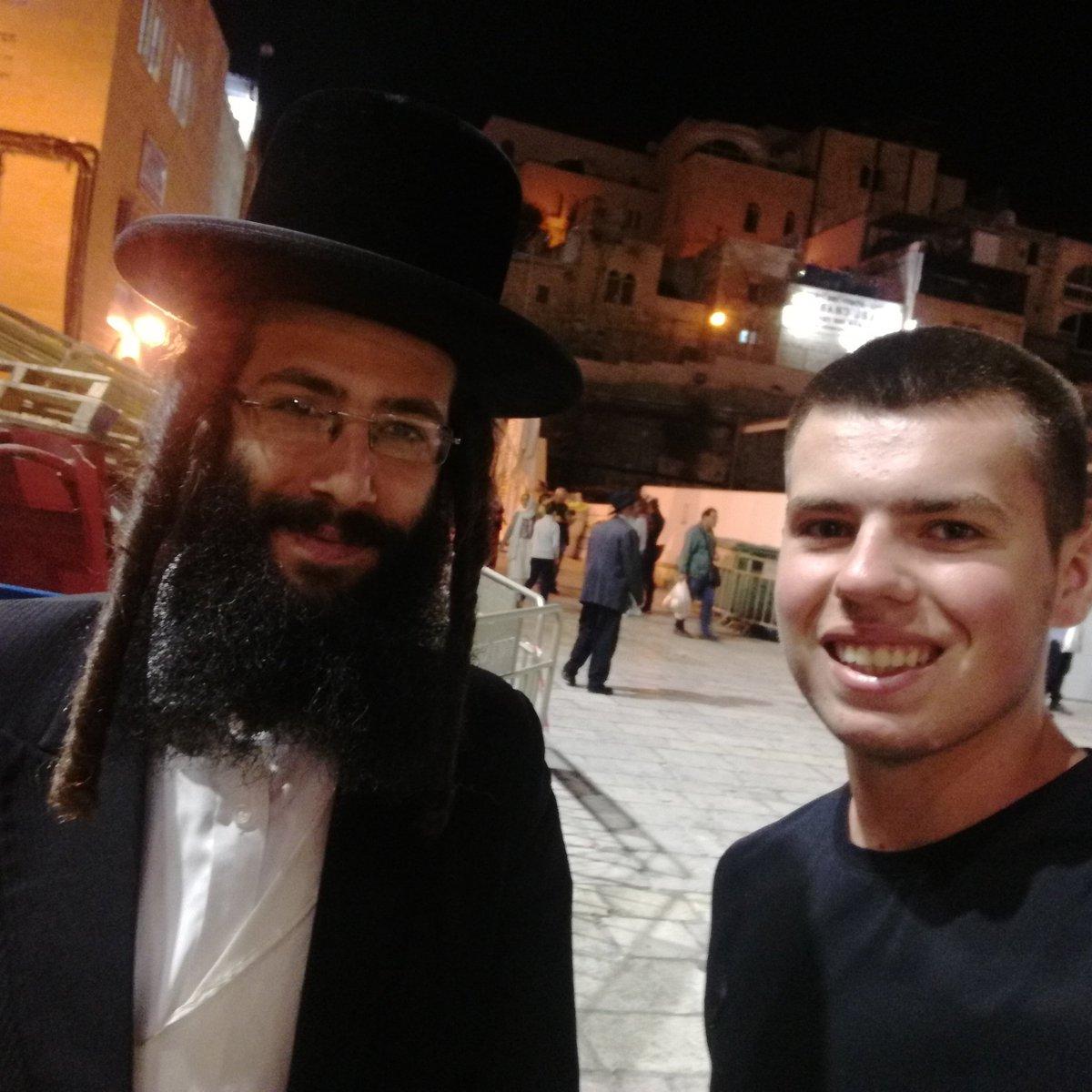 Знакомства Отодоксальные Евреи